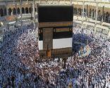Makkah live - الحرم المكي