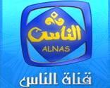 Alnass tv